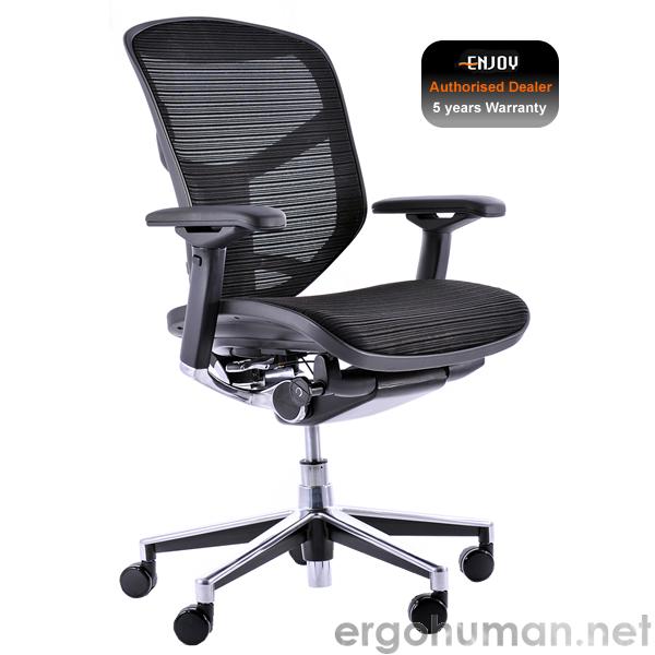 Enjoy Black Mesh Office Chair
