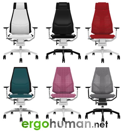 Genidia Office Chairs
